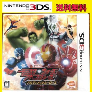 ディスク・ウォーズ:アベンジャーズ アルティメットヒーローズ 3DS 任天堂