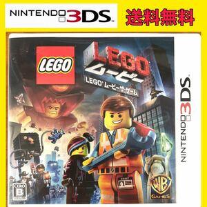 Nintendo3DS LEGO (R) ムービー ザ・ゲーム ニンテンドー