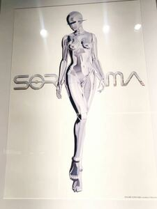 Hajime Sorayama × 2G コラボ ポスター 空山基 A2 ポスター