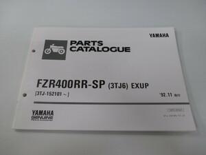 中古 ヤマハ 正規 バイク 整備書 FZR400RR-SP パーツリスト 正規 1版 3TJ6 3TJ-152101~ XW 車検 パーツカタログ 整備書