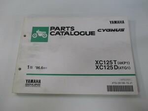 中古 ヤマハ 正規 バイク 整備書 シグナス125 パーツリスト 正規 1版 XC125T D 4KP1 4TG1 vF 車検 パーツカタログ 整備書
