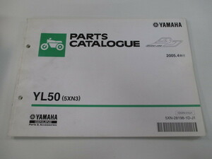 中古 ヤマハ 正規 バイク 整備書 ベーシックジョグ パーツリスト 正規 1版 YL50 5XN3 SA24J BJ xc 車検 パーツカタログ 整備書