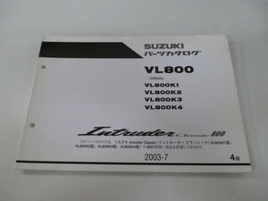 中古 スズキ 正規 バイク 整備書 イントルーダークラシック800 パーツリスト 正規 4版 VL800K1 VL800K2 VL800K3 VL800K4 VS54A