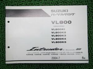 中古 スズキ 正規 バイク 整備書 イントルーダークラシック パーツリスト 正規 5版 VL800K1 VL800K2 VL800K3 VL800K4 VL800K5