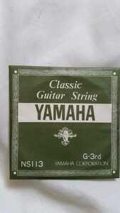 値下げ YAMAHA classic string ヤマハ クラシック ギター バラ弦 3弦2弦 メーカー不明 1弦