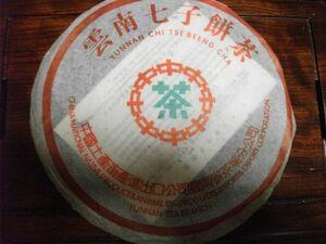 上海茶叶市場 プーアール茶 七子餅茶 生茶 中茶牌緑印 2005年産