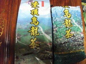 上海茶叶市場  凍頂烏龍茶 四季春 500g(250g×2袋)
