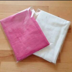 ピンク【50cm】とホワイト【50cm】ダブルガーゼ 生地 無地 セット