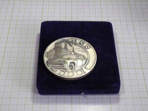 警察メダル 警視庁 110番 メダル