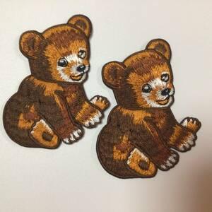アイロンワッペン 刺繍ワッペン こぐま クマ 2枚セット ● 男の子 女の子
