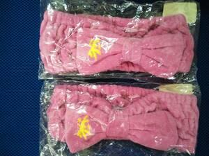 DHC Buster Ban Tin Carbel Design Pink 2 Sheet News Unused