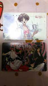 ☆使用済み 倒凶十将伝 テレフォンカード 合計2枚セット☆の商品画像