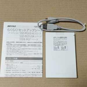 ◎バッファロー ポータブルSSD SSD-PG240U3-WA ホワイト SSD:240GB