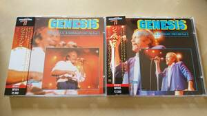 GENESIS ジェネシス『LIVE IN U.S.A. & GERMANY 1987/88』Part 1とPart2 2枚セット