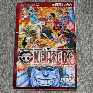 ONE PIECE 壱萬八拾九 スタンピード コミックス 劇場版 入場者特典