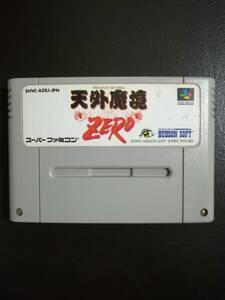 ☆動作画像有☆天外魔境ZERO SFC スーパーファミコンソフト 電池切れ?