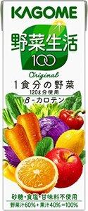 200ml×24本 カゴメ 野菜生活100 オリジナル 200ml×24本