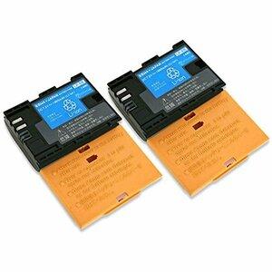 【日本規制検査済み】CANON LP-E6 互換 バッテリー 【2個セット】【残量表示&純正充電器対応】【ロワジャパンPSEマー