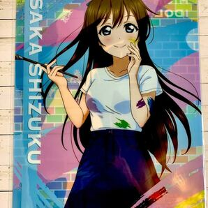 ☆ ラブライブ!虹ヶ咲学園スクールアイドル同好会 キャラポップフェス ペインタースタイル クリアファイル 桜坂しずく ☆