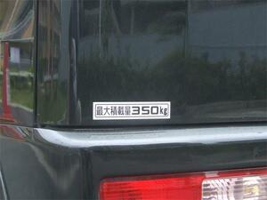 「最大積載量350kg」マグネットステッカー(3)