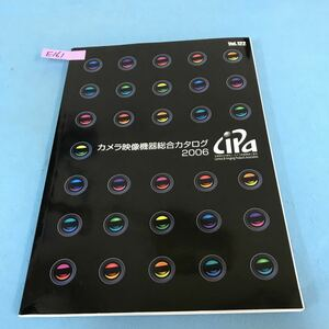 E161 camera image equipment general catalogue 2006 Vol.122