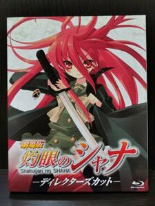 劇場版 灼眼のシャナ-ディレクターズカット Blu-ray Disc
