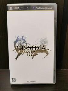 【PSP】DISSIDIA 012[duodecim]FINAL FANTASY