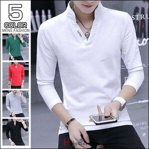 Tシャツ メンズ 長袖 トップス カジュアル 細身 薄手 春秋 長袖Tシャツ メンズ Tシャツ 細身 立ち襟 Vネック トップス スリム 通学 学生