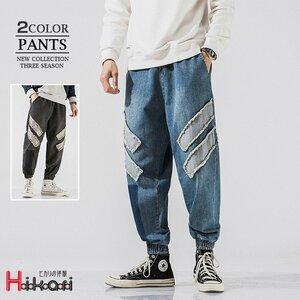 ジーンズ メンズ パンツ デニムパンツ ウォッシュ加工 デニムパンツ メンズ ジーンズ ゆったり リブパンツ ジーパン カジュアルパンツ ロ