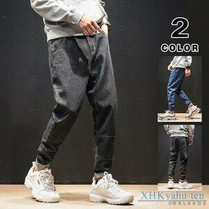 ジーンズ デニム メンズ パンツ ジーパン デニムパンツ メンズ ジーンズ カジュアルパンツ ボトムス 父の日 ジーパン デニム メンズファ