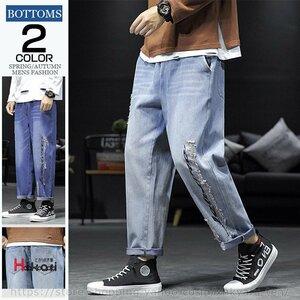 デニムパンツ メンズ ジーンズ ゆったり ダメージデニム デニム メンズ ジーンズ ワイドパンツ ダメージ加工 ボトムス ジーパン デニムパ
