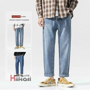 デニムパンツ メンズ おしゃれ ジーンズ 新作 ジーパン メンズ デニムパンツ ボトムス ゆったり カジュアルパンツ デニム ジーンズ 黒 ブ