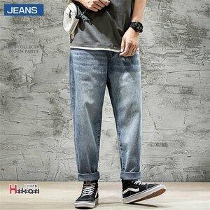 デニムパンツ ジーンズ メンズ ジーパン ファッション 父の日 デニムパンツ メンズ ジーパン ワイドパンツ ロングパンツ デニム ジーンズ