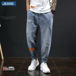 ダメージデニム ジーパン メンズ ジーンズ テーパード デニムパンツ メンズ ジーンズ ダメージ加工 ゆったり ヴィンテージ ボトムス ジー