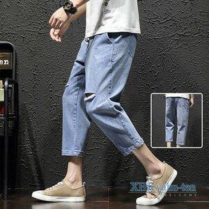 デニムパンツ メンズ カジュアルパンツ ダメージデニム ジーンズ メンズ ダメージ加工 クロップドパンツ ジーパン デニム ヴィンテージウ