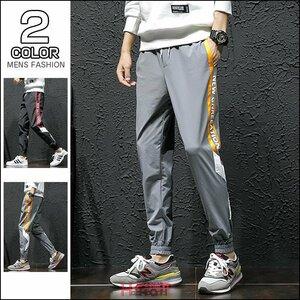 ジョガーパンツ メンズ ボトムス イージーパンツ ズボン ジョガーパンツ メンズ ロングパンツ パンツ 長ズボン リブパンツ テーパードパ