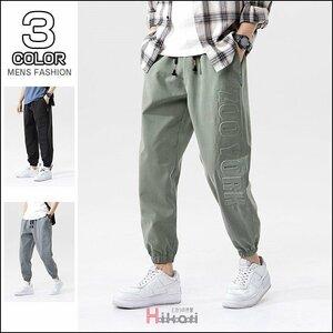ジョガーパンツ ズボン メンズ パンツ カジュアル スポーツ ロングパンツ ジョガーパンツ メンズ パンツ ボトムス ズボン テーパードパ