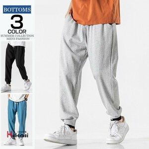 ジョガーパンツ メンズ スポーツウェア カジュアル ジョガーパンツ メンズ ボトムス テーパードパンツ スウェットパンツ 無地 スポーツ