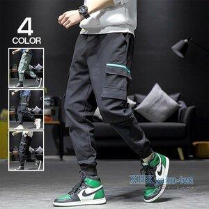 カーゴパンツ ミリタリー ワークパンツ 男性 ファッション カーゴパンツ メンズ 作業着 ワークパンツ リブパンツ テーパードパンツ ボト