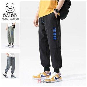 テーパードパンツ 薄手 メンズ パンツ 長ズボン ロングパンツ リブパンツ テーパードパンツ メンズ パンツ ボトムス カジュアルパンツ