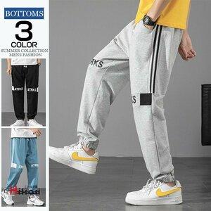 ジョガーパンツ メンズ カジュアルパンツ ロングパンツ ジョガーパンツ メンズ ボトムス ゆったり スウェット サイドライン イージーパン