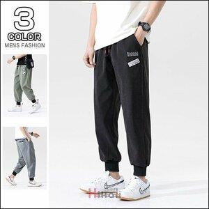 テーパードパンツ メンズ ボトムス ズボン パンツ カジュアル テーパードパンツ メンズ カジュアルパンツ パンツ ボトムス 長ズボン リブ
