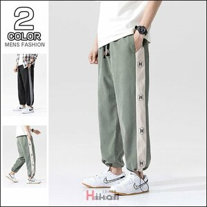 テーパードパンツ パンツ ズボン ボトムス メンズ スポーツ テーパードパンツ イージーパンツ メンズ パンツ ロングパンツ 長ズボン ボト