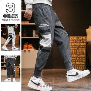 ジョガーパンツ メンズ テーパードパンツ ズボン リブパンツ テーパードパンツ メンズ 薄手 パンツ カジュアル スポーツ 長ズボン ジョガ