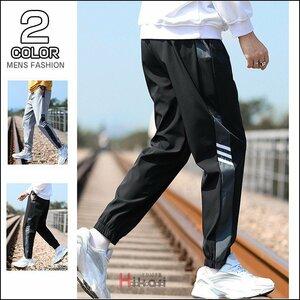 ジョガーパンツ メンズ テーパードパンツ カジュアル スポーツ ジョガーパンツ メンズ テーパードパンツ ロングパンツ ボトムス パンツ
