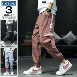 カーゴパンツ メンズ ズボン カジュアルパンツ リブ カーゴパンツ メンズ ボトムス リブパンツ ロングパンツ カーゴ カジュアルパンツ ス