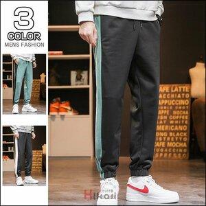 ジョガーパンツ テーパードパンツ メンズ 長ズボン ロングパンツ ジョガーパンツ パンツ メンズ ズボン イージーパンツ リブパンツ ボト