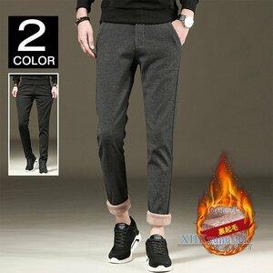 スウェットパンツ スキニーパンツ メンズ あったか 冬物 ジョガーパンツ メンズ スウェットパンツ 裏起毛 裏ボア スキニーパンツ ジャー