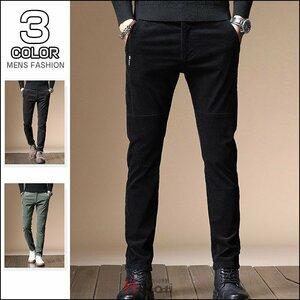 パンツ メンズ テーパードパンツ スキニーパンツ コーデュロイ コーデュロイパンツ メンズ テーパードパンツ パンツ 長ズボン カジュアル