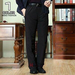 パンツ メンズ テーパードパンツ ロングパンツ ビジネス ダウンパンツ メンズ テーパードパンツ パンツ ナイロンパンツ ロングパンツ ボ